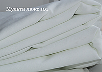 Ткань однотонная портьерная Мультилюкс V101