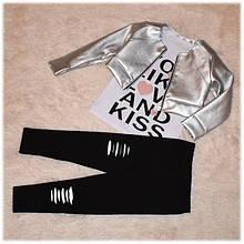 Костюм на девочку ( куртка + футболка + лосины )  Италия размер 104 134 140