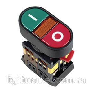 Кнопка пуск-стоп врезная с подсветкой, фото 2