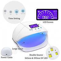 Лампа для ногтей Sun5Se 50W Uvled с физиотерапией Global Fashion
