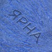 Пряжа Yarna Super Royal синий