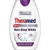 Зубная паста Theramed 75 ml non stop White