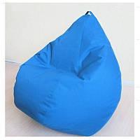 Кресло груша мешок 90х60 см Голубой