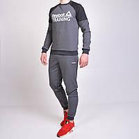 Спортивный костюм Reebok Training (Рибок)   реглан и штаны на манжете -  серый 44 555aeba50079b