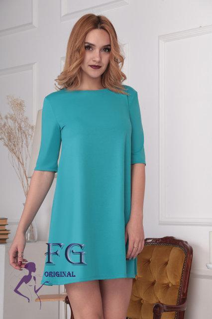 1a2bd41005e Женское платье модного кроя 0106 01 - Интернет-магазин