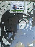 Набор прокладок заднего моста ЮМЗ-6К (арт.1946)