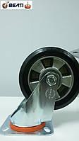 Колесо на литой эластичной резине, диск алюминиевый 125мм