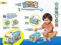 """Развивающая игрушка """"Танцующий школьный автобус"""" Play Smart 7341 , фото 1"""