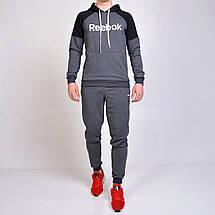 Спортивний костюм Reebok (Рібок) / трикотаж-двунитка - сірий, фото 2