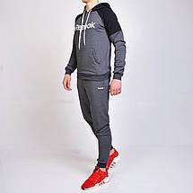 Спортивний костюм Reebok (Рібок) / трикотаж-двунитка - сірий, фото 3