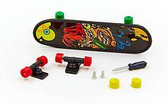 Фингерборд-мини скейт  (1фингерборд, 2зап.колеса, 1отвер, 2винтика, 2зап.подвески)
