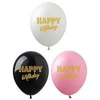 """Гелиевый шар без обработки с рисунком 12"""" 30 см пастель C днем рождения №1"""