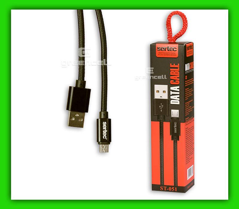 USB кабель Sertec ST 051 2.4A 1000 mm