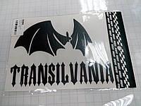 Виниловая наклейка TRANSILVANIA  10х14 см