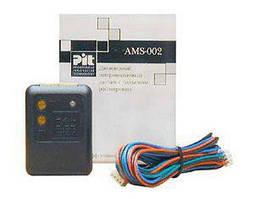 Сканер салона AMS-002