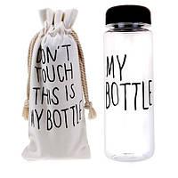 Бутылка My Bottle с чехлом MH-190!Опт