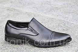 Мужские модельные классические туфли черные без шнурков легкие и удобные (Код: 1119)