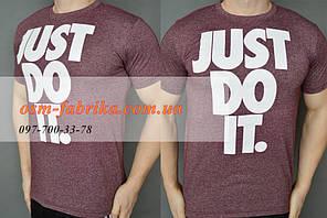 Крутая мужская футболка JUST DO IT