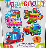 """Гипс на магнитах """"Транспорт"""", фото 3"""