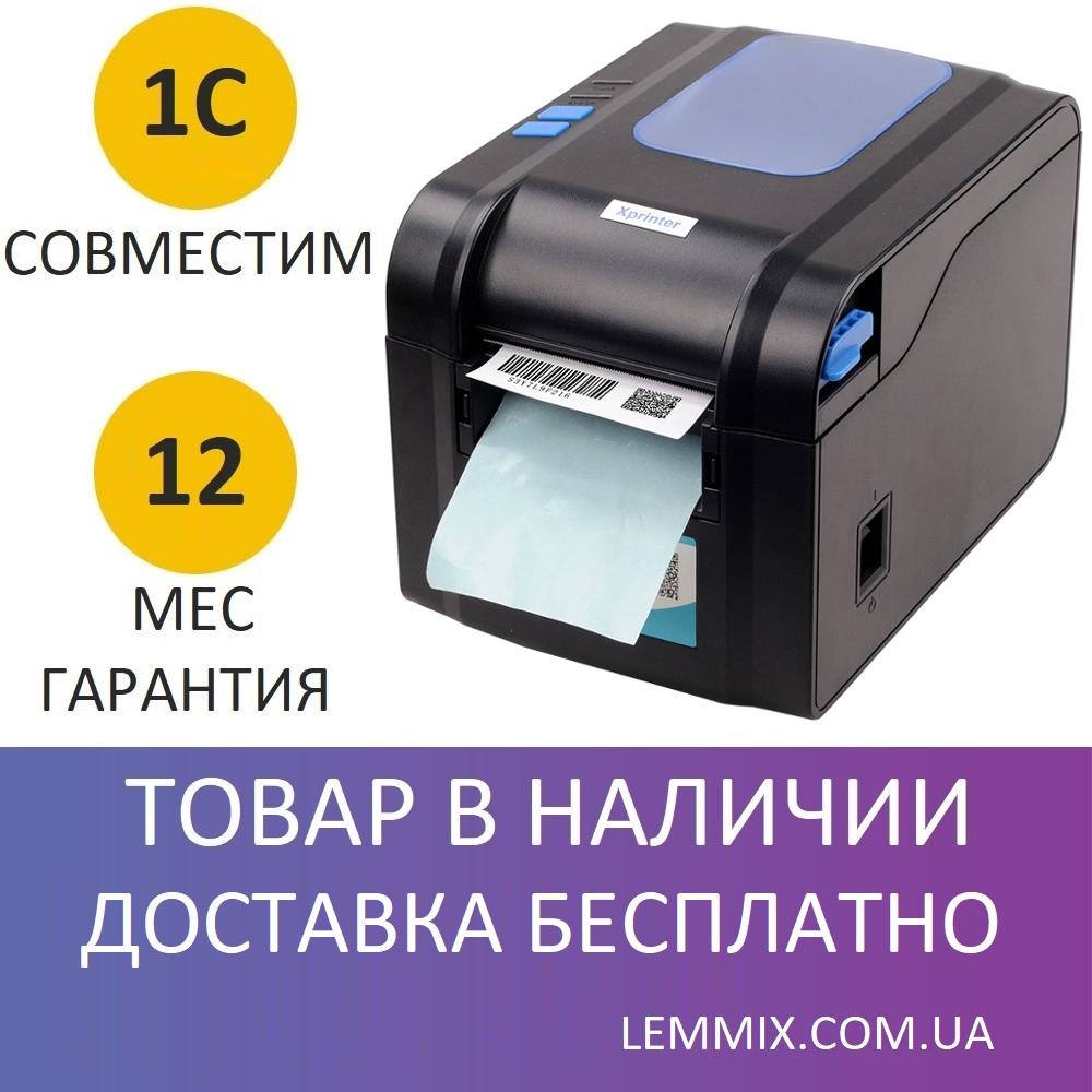 Принтер для печати ценников штрих кодов Xprinter XP-370B, фото 1