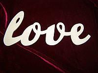 """Слово """"Love""""."""