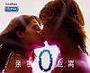 Презервативы  Durex Together 3 шт , фото 8