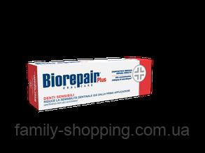 """Зубна паста Biorepair Sensitive Plus """"Професійне позбавлення чутливості», 75 мл"""