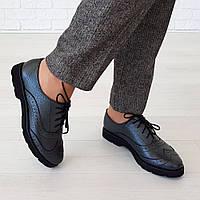 Туфли броги на низком ходу графит