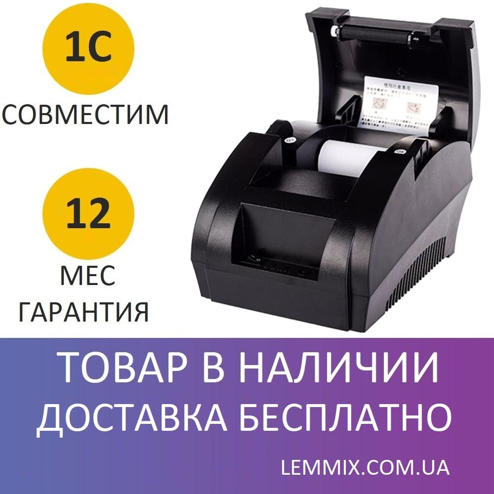 Принтер чеков 58 мм Jepod JP-5890k, фото 1