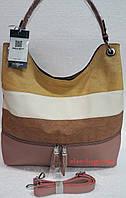 Мягкая женская сумка в полоску, фото 1