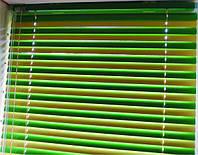 Горизонтальные жалюзи цветные 25 мм