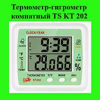 Термометр-гигрометр комнатный TS KT 202!Опт
