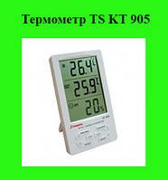 Термометр TS KT 905!Опт