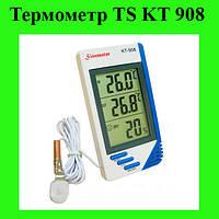 Термометр TS KT 908!Опт