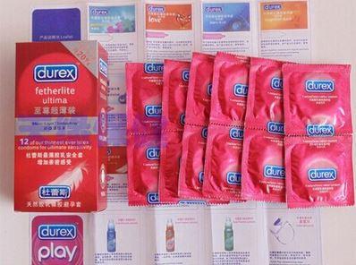 Презервативы  Durex Fetherlite ultima 12 шт