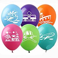 """Гелиевый шар с обработкой с рисунком 12"""" 30 см пастель транспорт"""