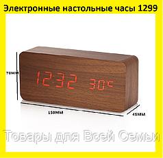 Электронные настольные часы 1299 (подсветка красная)