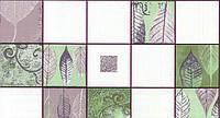 Обои влагостойкие мойка Листья 126-01 серо-оливковый