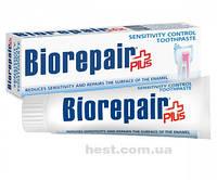 """Зубная паста Biorepair Sensitive Plus """"Профессиональное лишениечувствительности», 75 мл 100"""