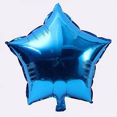 Шарик (45см) Звезда синяя