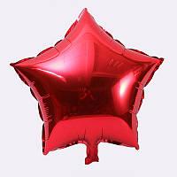 Шарик (45см) Звезда красная