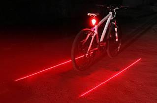 Лазерная велосипедная дорожка