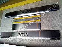 Защита порогов - накладки на пороги Peugeot 2008/2008 FL с 2013-2016- гг. (Standart)