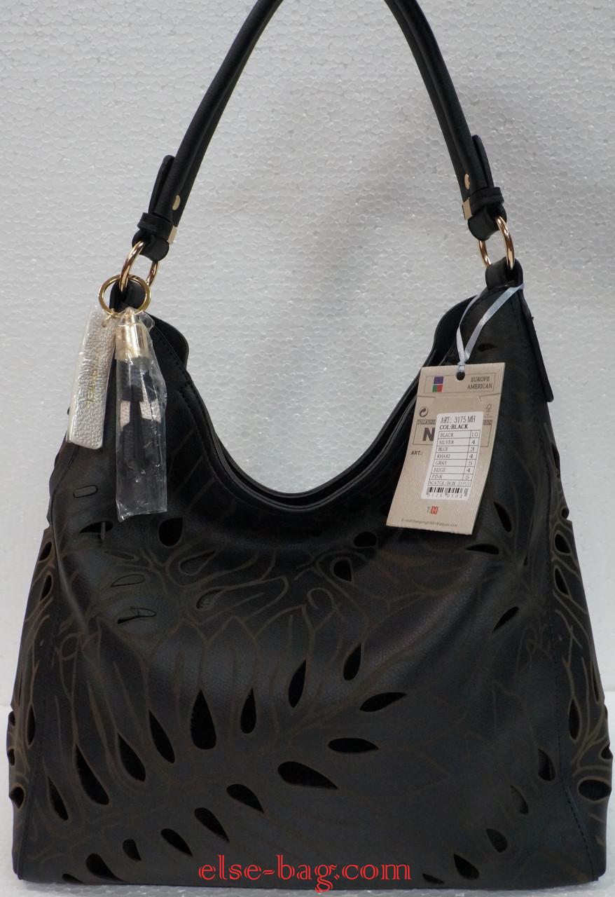 Черная женская сумка с перфорацией  продажа, цена в Харькове ... d1ff82062ea