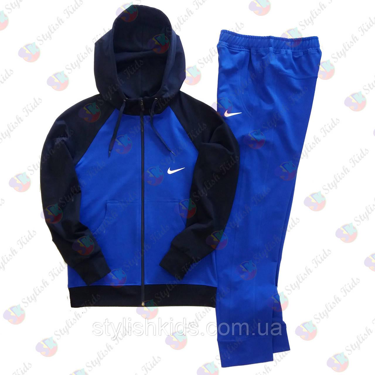 Детские спортивные костюмы Nike в Украине.Купить спортивный костюм  подростковый на мальчика пром.юа d20238e4127