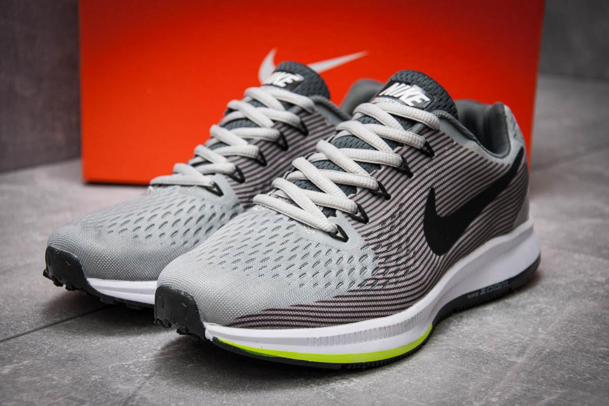 Мужские летние кроссовки Nike Zoom Pegasus 34, серые (12591), р. 40 - 45  (реплика). В наличии 05489207837