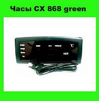 Часы CX 868 green!Опт