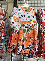 Платья подростковые