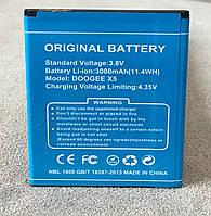 Оригинальная батарея Doogee X5/X5Pro/X5S