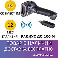Беспроводной сканер штрихкодов JEPOD JP-A2